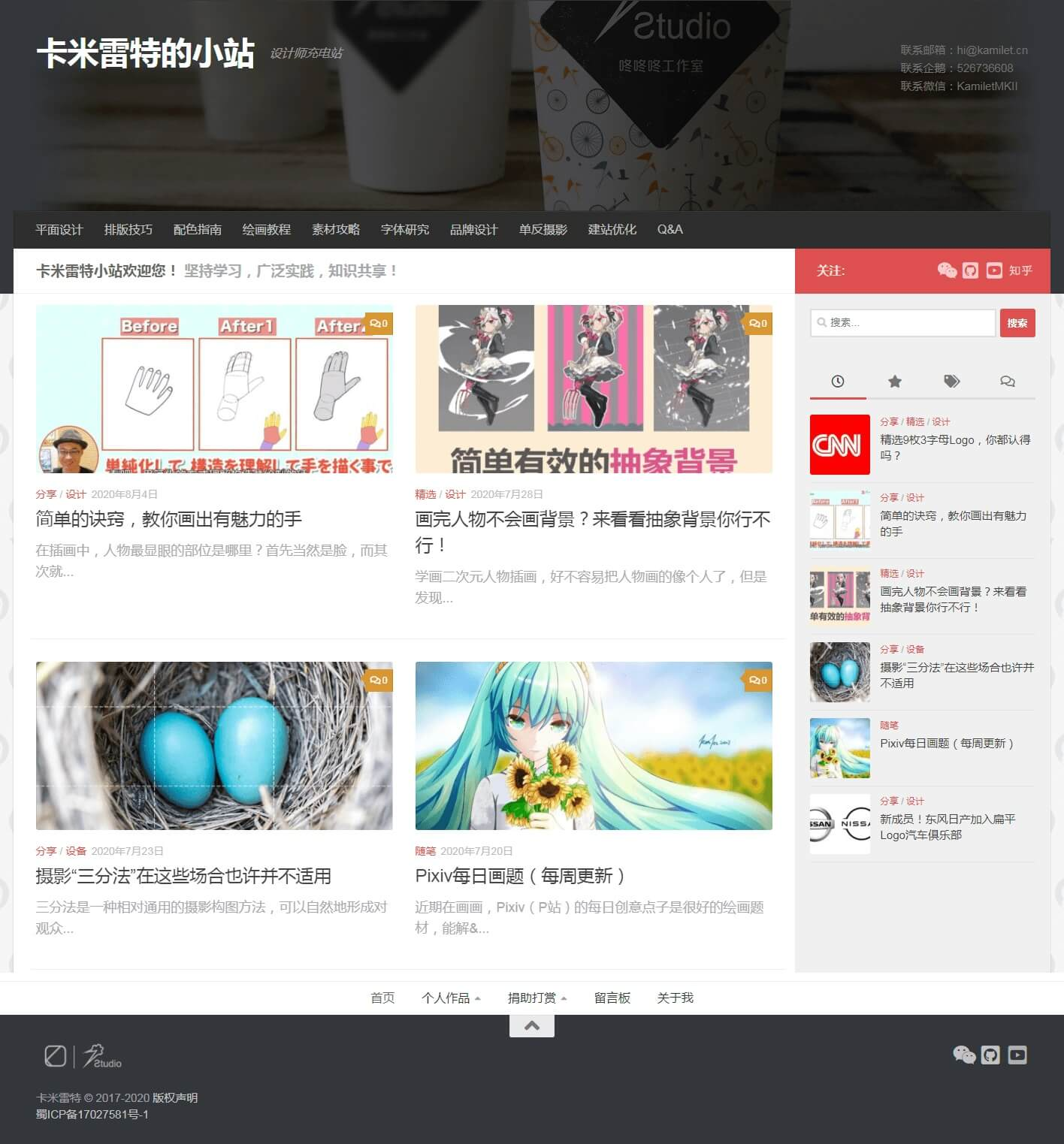 kamilet-cn-web-screenshot -  -
