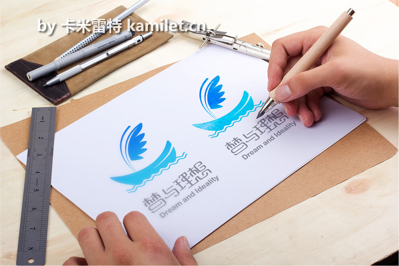 高端旅行Logo - Adobe Photoshop, Adobe Illustrator - portfolio, logo-vi